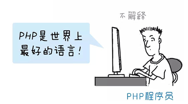 PHP is the best language in the world